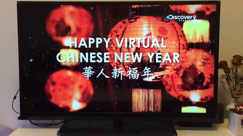 中国新年俗引美媒关注:中国原创科技应惠及全球