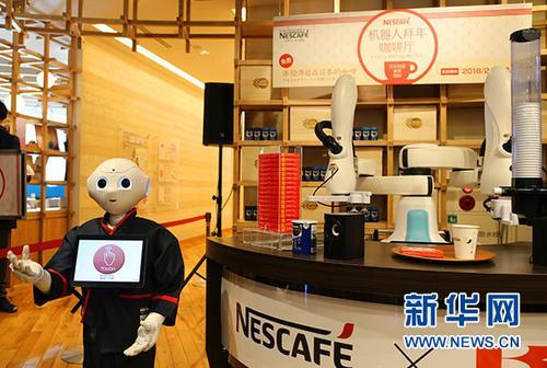 """中国侨网这是2月8日在日本东京拍摄的""""机器人拜年咖啡厅""""。新华社记者 钱铮 摄"""