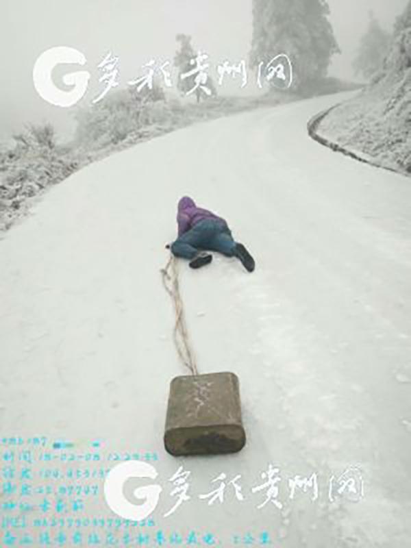 """行走的""""敬业福""""!贵州一95后小伙爬行上雪山抢修通讯基站"""