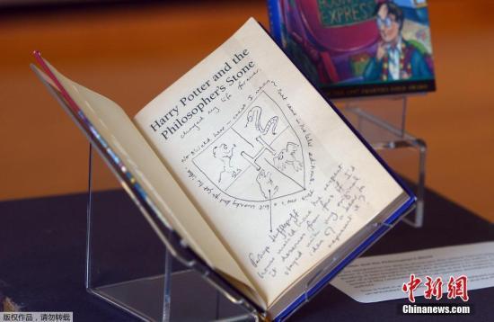 杭州中小学生最爱看什么书?《哈利·波特》排榜首