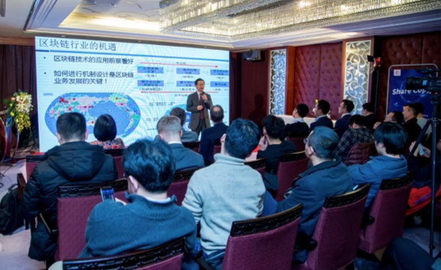 初链技术发布与生态应用研讨会成功召开 重点展望区块链3.0技术创新