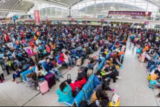 北京西站地区导航上线 北京通App助力乘客回家过年