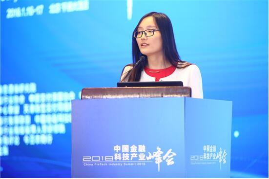 中国信通院金融科技负责人韩涵:金融科技七大未来发展趋势