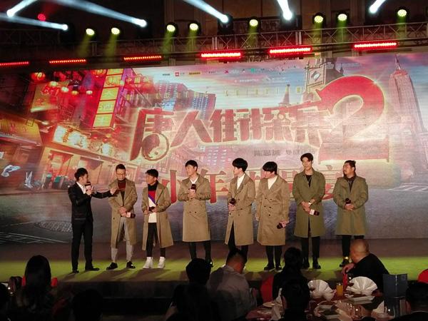 《唐人街探案2》北京首映 快手网红上台和肖央飚舞