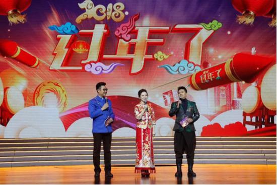 CCTV-7《过年了》2018春节联欢会在成都郫都录制