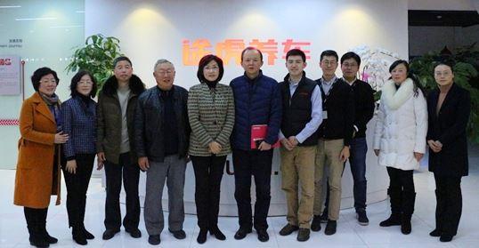 上海市消保委秘书长陶爱莲带队来途虎养车调研