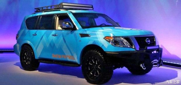 为雪地越野而生 日产ARMADA概念车亮相