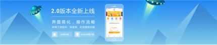 汇银富通移动理财APP iOS2.0版全新上线 用户享超便捷理财体验