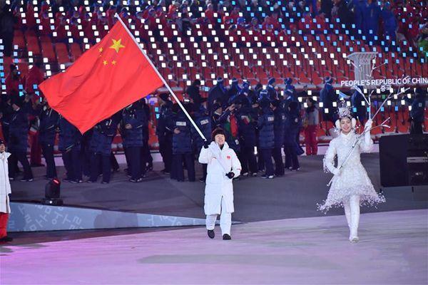 平昌冬奥会中国代表团入场!周洋高举五星红旗