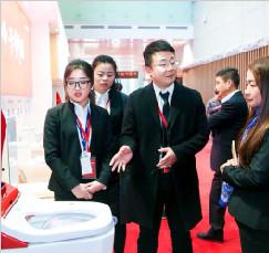 """九牧启动""""厕所革命·干净中国""""公益行动"""