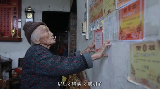 广西百岁老人给青海贫困学生送了一本书,关于心愿的故事让人落泪