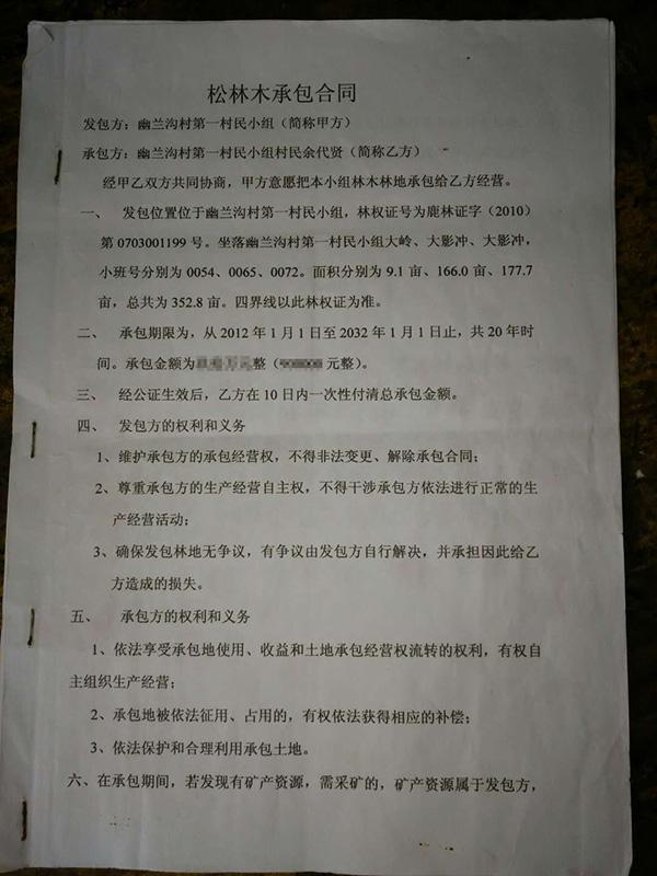 北京赛车pk10app官网:柳州村民担心饮水安全拔水库旁桉树被拘,官方:非恶意但违法
