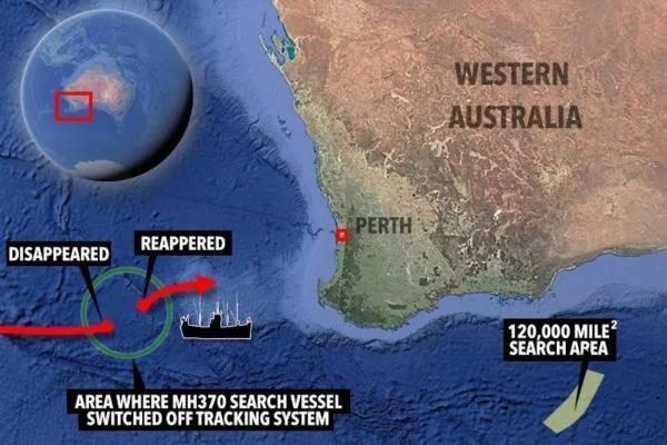 """MH370搜索船现身澳港口 """"失联""""3天引外界猜测"""