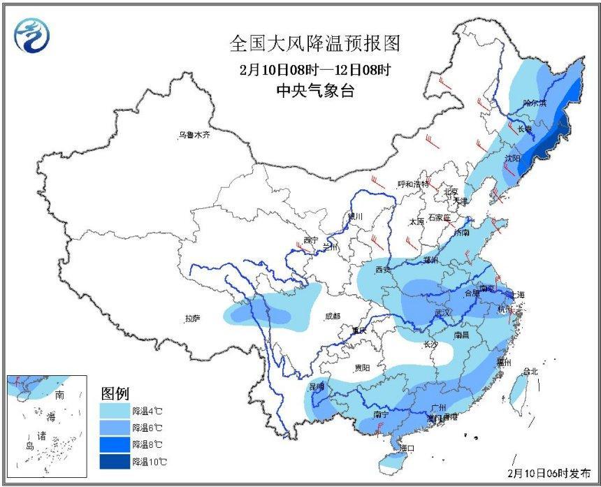 寒潮蓝色预警发布 东北江淮等地部分地区降温超10℃