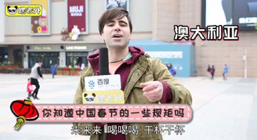 """网友神吐槽春节 连环夺命问候戳中众人""""痛点"""""""