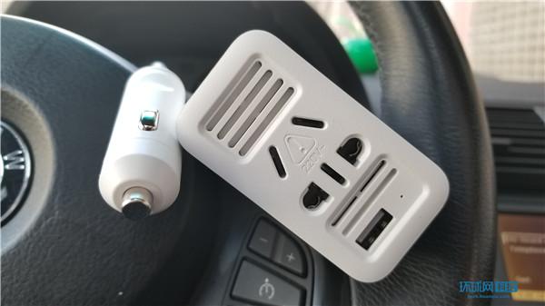 智米车载逆变器体验 解决长途开车充电难题
