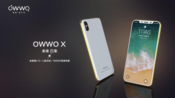 国产机狂抄iPhone X:这造型让人哭笑不得
