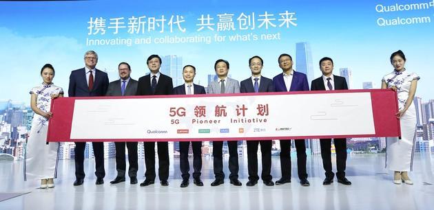 高通收购恩智浦 有助于中国企业发掘5G与物联网的时代机遇