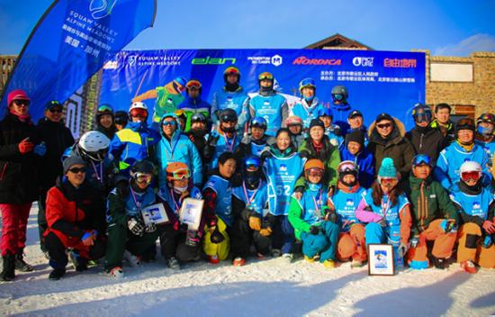 第十一届南山业余猫跳滑雪比赛圆满落幕
