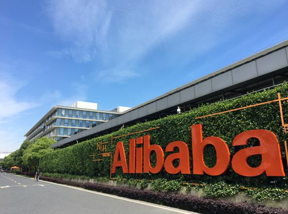 阿里巴巴54亿战略投资居然之家 开启家居新零售