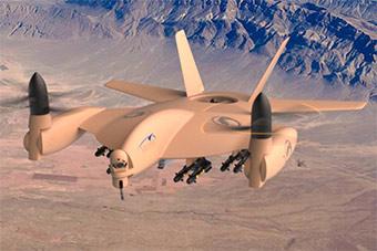 新型无人机造型奇特 仿佛二战美军飞行盘子