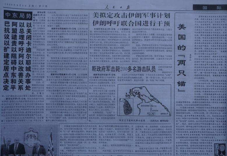 李学江:忆评澳对华政策引发的震动