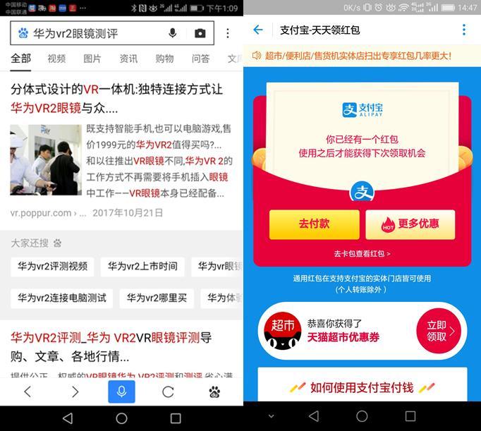 网站流量遭劫持 百度安全揭秘新型网络黑产