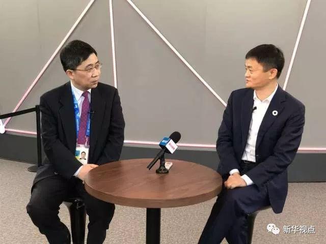 新华社记者问马云:您和马斯克谁更厉害?