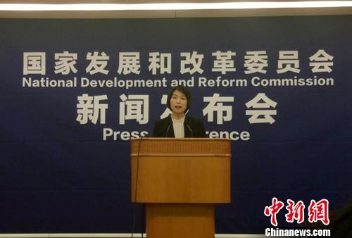 中国GDP民生支出少行政支出多?发改委:纯属捏造