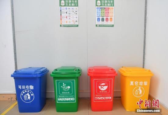 教育部:2020年底学校垃圾分类知识普及率要达100%