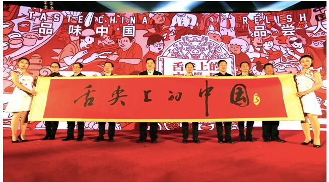 猎豹汽车牵手CCTV-9《舌尖上的中国》第三季,正月初四暖胃开播