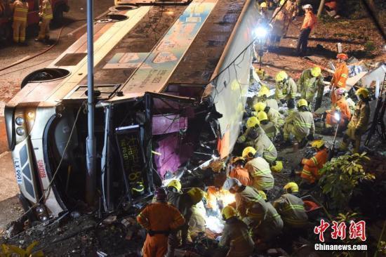 巴士侧翻事故 林郑月娥:死者家庭将获30万港元援助