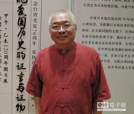 """澳门电子游戏网址大全:前民进党""""立委""""朱高正:台湾应与大陆谈判和平统一"""