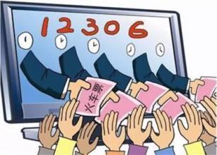 """赌博娱乐平台:聚焦春节""""�迨隆焙汀巴缂病�_多部门多举措齐发力"""