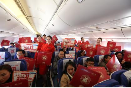 温暖航班抵川 五粮人家携手南航助在粤川籍游子回家