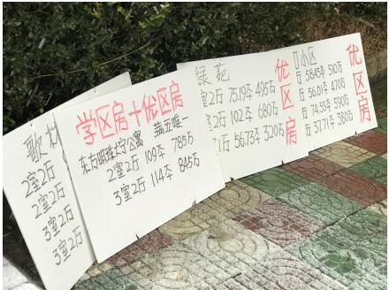"""温暖春节 让爱回家:家住""""优区房""""过年不打烊!"""
