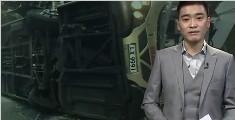香港翻车事故:港首赴医院慰问 车长涉危驾被捕