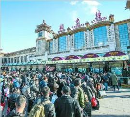 """北京三大火车站""""送客""""超57万"""