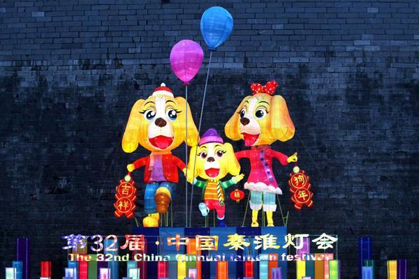 南京:秦淮灯会亮灯