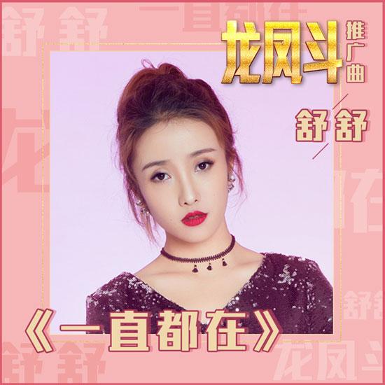 """《龙凤斗》曝推广曲 刘德华郑秀文""""狠秀恩爱"""""""