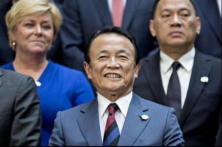 日媒:麻生太郎成战后任期最长日本财务相