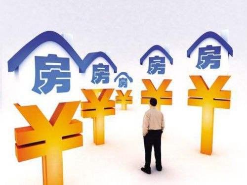 多地房贷利率上涨 购房成本同比月增740元