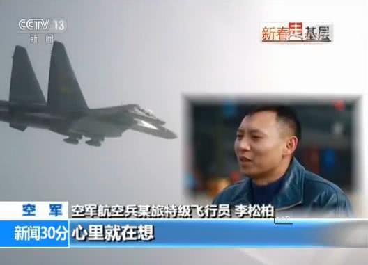 央视披露中国战机缠斗外军:做5个G机动驱离对手