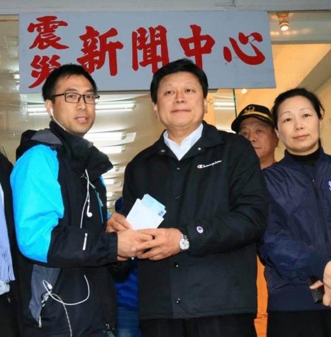 满满的爱!花莲大地震驻台陆媒捐款15万台币赈灾