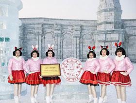 """世界最大冰邮筒向""""一带一路""""65国寄""""祝福"""""""