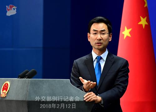 中方欢迎和支持朝鲜领导人金正恩邀请韩国总统文在寅访朝