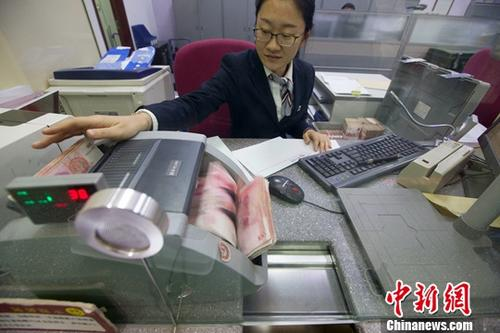 央行:中国账户拥有率已经与其他G20国家大致相当