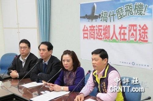 台湾学生团体拟在情人节抗议当局不批班机