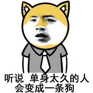 """台湾""""少子化""""引发公共安全危机 冷漠的蔡当局何时释放善意?"""