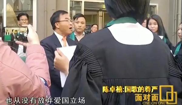 港专校长:有教无类,已发给闹场国歌的学生毕业证